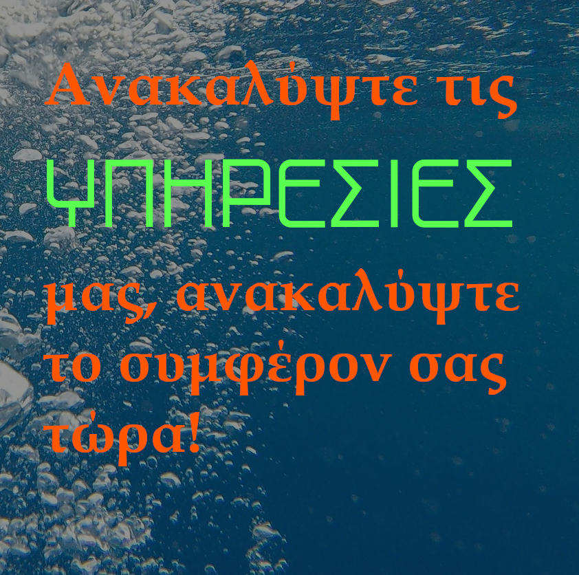 hygienichome services banner