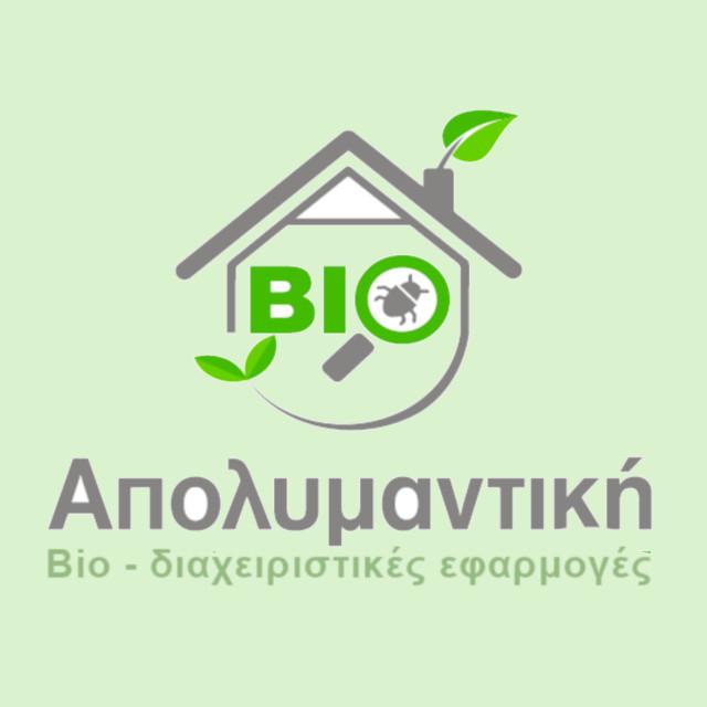 logo bioapolimantiki